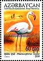 Stamps of Azerbaijan, 2010=qızıl qaz.jpg