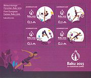 Stamps of Azerbaijan, 2015-1202-1205.jpg