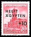 Stamps of Germany (DDR) 1956, MiNr 0558.jpg
