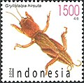 Stamps of Indonesia, 077-04.jpg