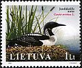Stamps of Lithuania, 2005-21.jpg
