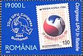 Stamps of Romania, 2004-075.jpg