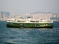 Star Ferry Hong Kong (084945).jpg