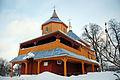 Stara Sil Church of St Paraskeva RB.jpg