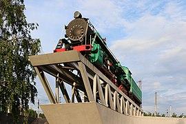 Steam locomotive FDp20-578 2019 G1.jpg
