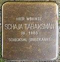 Stumbling block for Schaja Tabaksman (Small Greek Market 31)