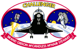 Sts-41-b-patch.png