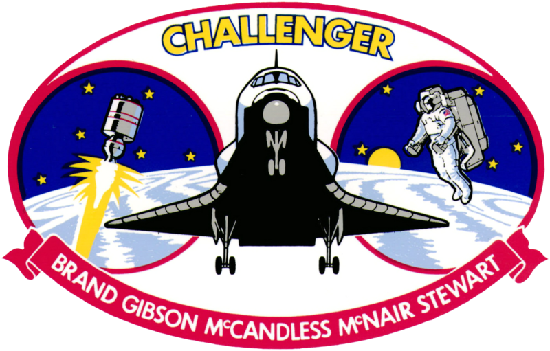 Файл:Sts-41-b-patch.png