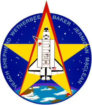 Charles L. Veach - Image: Sts 52 patch