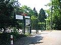 Suedfriedhof-koeln-eingang3.jpg