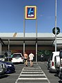Summer shopping in Oxley, Queensland.jpg
