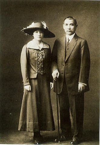 Soong Ching-ling - Sun Yat-sen and Soong Ching-ling wedding photo (1915)