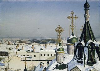Serhiy Svetoslavsky Russian painter (1857-1931)
