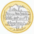 Swiss-Commemorative-Coin-2015-CHF-10-obverse.png