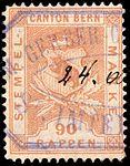 Switzerland Bern 1880 revenue 90rp - 15F.jpg