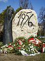 Szervátiusz Tibor 1956-os emlekmű Budapest 2001.jpg