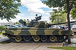 T-80B side in Museum of technique 2016-08-16.JPG