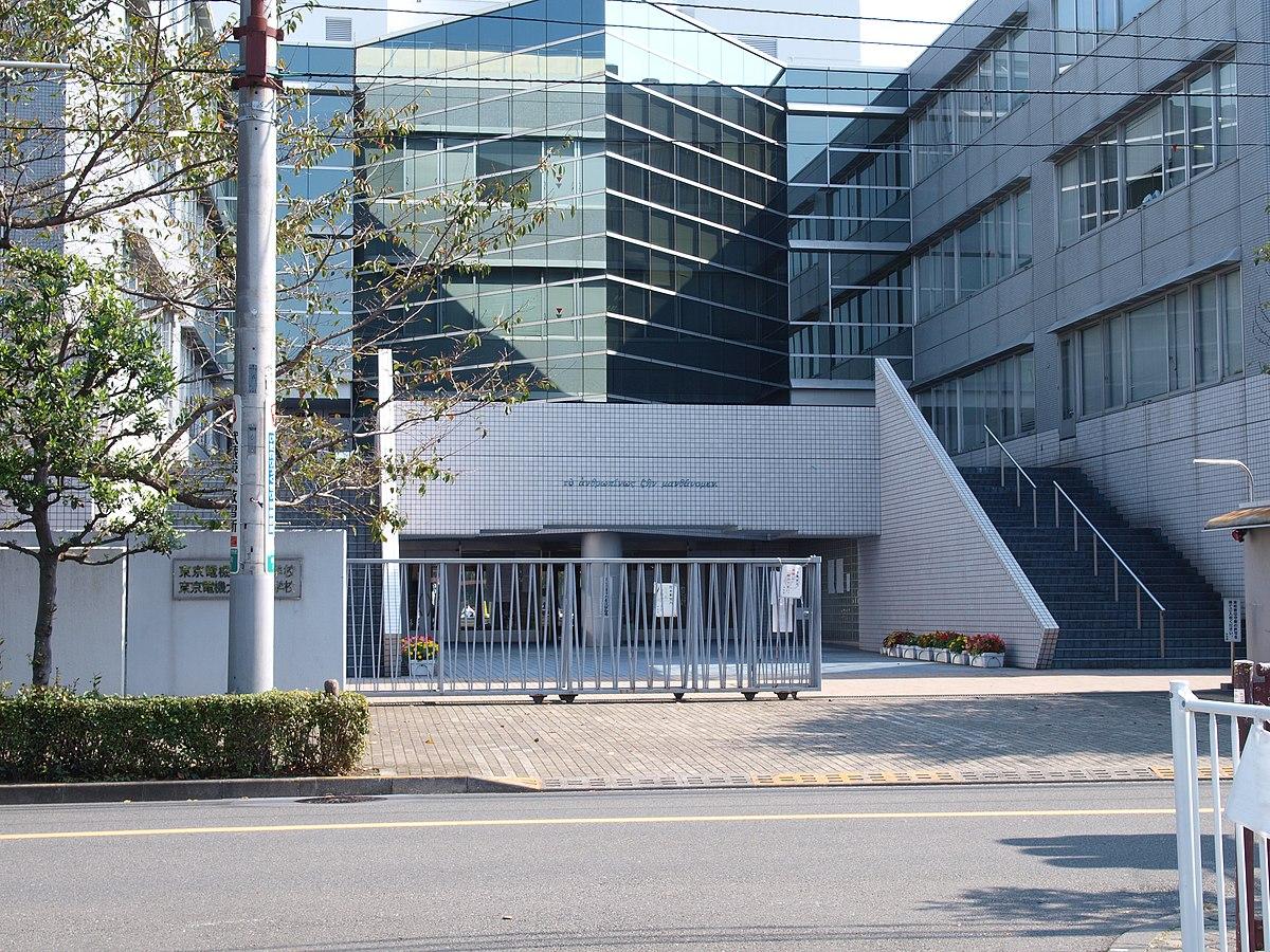 東京 電機 大学 マイ ページ 入試・オープンキャンパス 東京電機大学