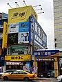 TK3C New Bade Store and SF3C Taipei Store 20190112.jpg
