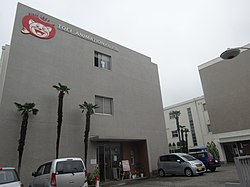 TOEI ANIMATION Oizumi Studio.JPG