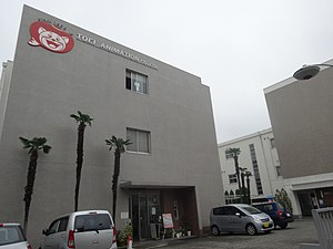 Toei Animation - Headquarters in Tokyo