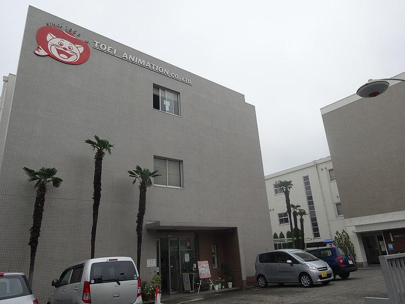 File:TOEI ANIMATION Oizumi Studio.JPG