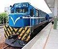 TRA R101 at Dawu Station 20150901.jpg