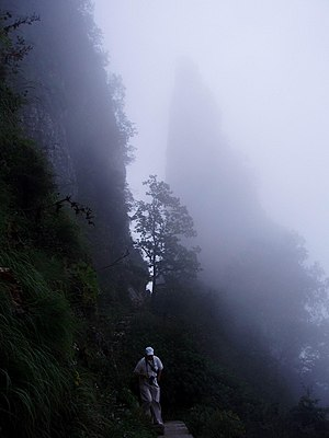 Taihang Mountains - Image: Taihang Mountain 11