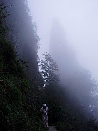 Taihang Mountains - Image: Taihang Mountain 11