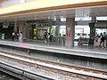 Taipei MRT Guandu Station.JPG