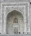 Taj Mahal, Agra views from around (56).JPG