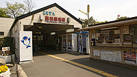 Takamatsu-chikko st03s3200.jpg