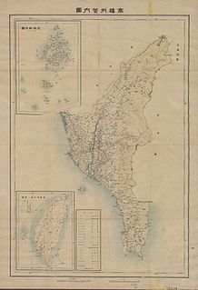 prefecture of Taiwan under Japanese rule