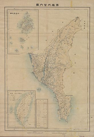 Takao Prefecture - A pre-1924 map of Takao Prefecture.