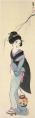 TakehisaYumeji-1921-Kareahuneya.png