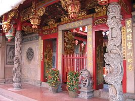 Tan Si Chong Su Temple 2, Mar 06.JPG