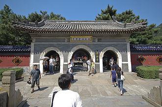 Mentougou District - Tanzhe Temple's Entrance