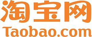 English: Marketplace logo