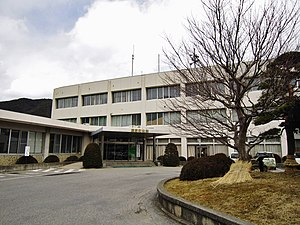 Tatsuno, Nagano - Tatsuno Town Hall