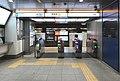 Tawaramachi-station-Kotobuki-district-gate.jpg