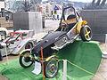 Te Papa - Formula 1 - Flickr - 111 Emergency (6).jpg