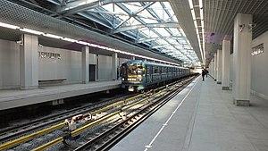 Tekhnopark (Moscow Metro) - Image: Tekhnopark station, 2015 12 28, 02 (by Brateevsky)