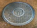 Telephone.manhole.cover.in.hakone.kanagawa.jpg