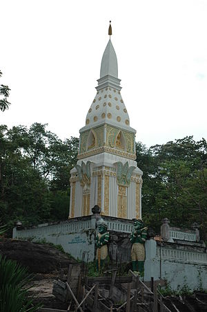 Phu Phra Bat Historical Park -  Shrine at Phu Phra Bat