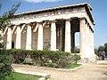 Temple of Hephaestus 3.jpg