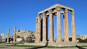 Temple of Olympian Zeus, Athens - View of the Temple of Olympian Zeus in 2016, showing the sixteen surviving columns, one of which is lying on the ground.