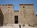 Temple of Philae (2427565857).jpg
