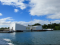 The Arizona Memorial Of Pearl Harbor.png