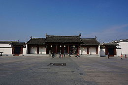 The Ceremonial Door of Ancient Huizhou Government Office 03 2014-11.JPG