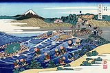 The Fuji from Kanaya on the Tokaido.jpg